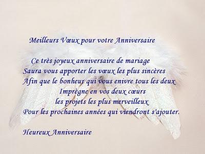 Poème anniversaire mariage 2 ans