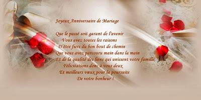 Texte anniversaire de mariage  carte