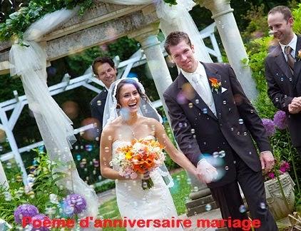 Poème joyeux anniversaire de mariage