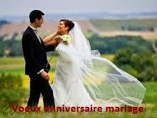 Texte de meilleur vœux pour votre anniversaire de mariage