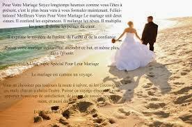 Texte et carte d'anniversaire de mariage original pour ami