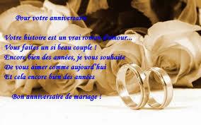 La meilleur carte pour belle anniversaire de mariage