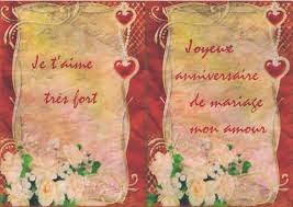 Carte d'anniversaire de mariage a imprimer gratuite