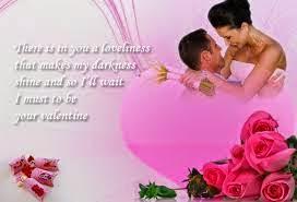 Des Textes et des Citations d'amour pour dire joyeux anniversaire de mariage mon mari
