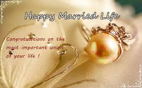 Message pour fête de mariage