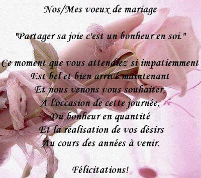 message de félicitation pour anniversaire de mariage