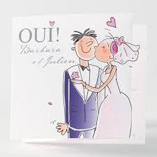 message joyeux anniversaire de mariage
