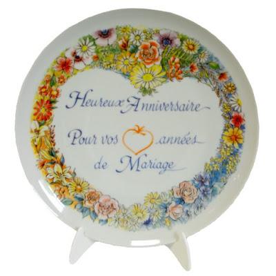 message pour anniversaire de mariage